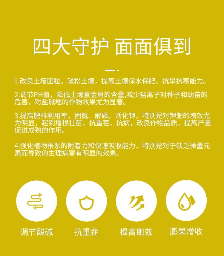 詳情頁_03(1).jpg