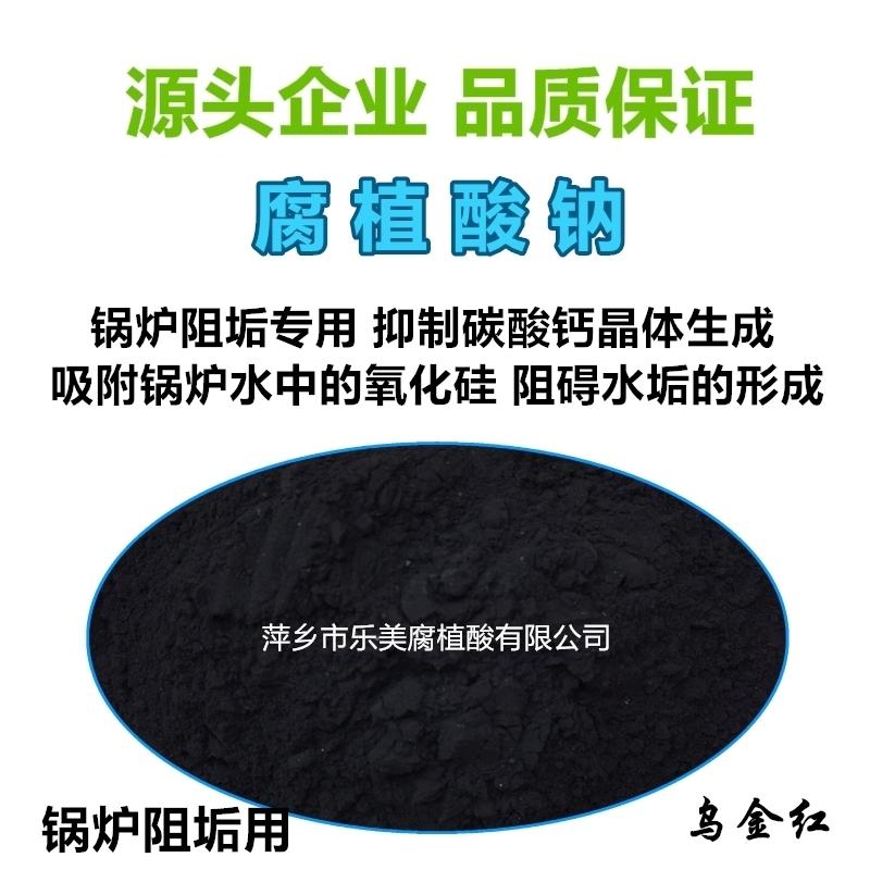 鍋爐阻垢用粉50.jpg