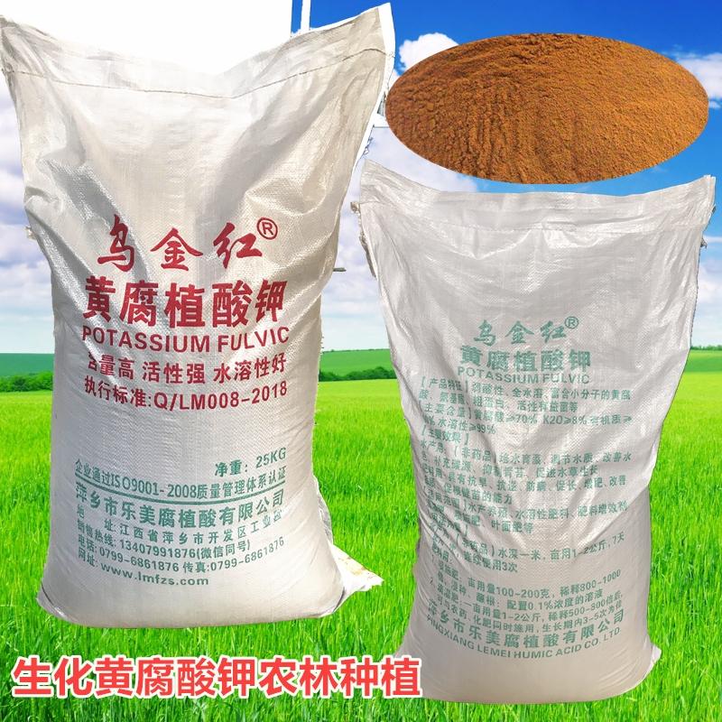 黃腐酸鉀編織袋農林種植肥料.jpg