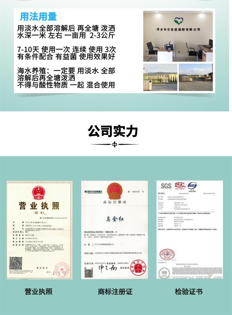 公司实力证书腐钠粉末办公室800乘以1083.jpg