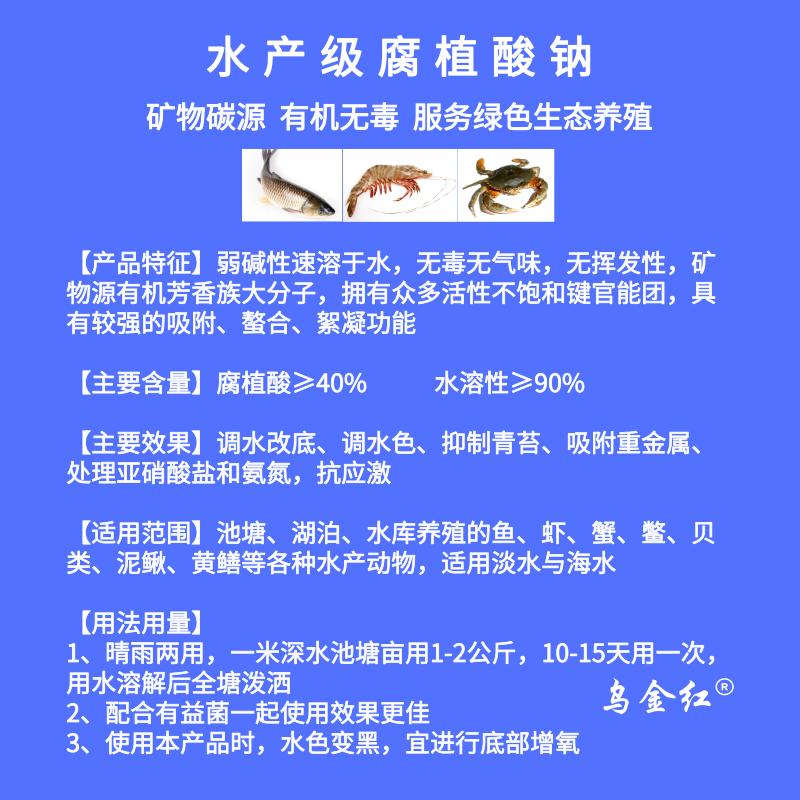 詳情頁面腐鈉40_主圖直通車_2019.06.21.png