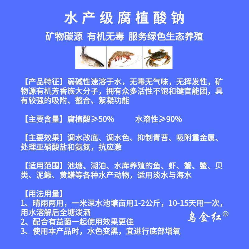 详情页面腐钠50_主图直通车_2019.06.21.png